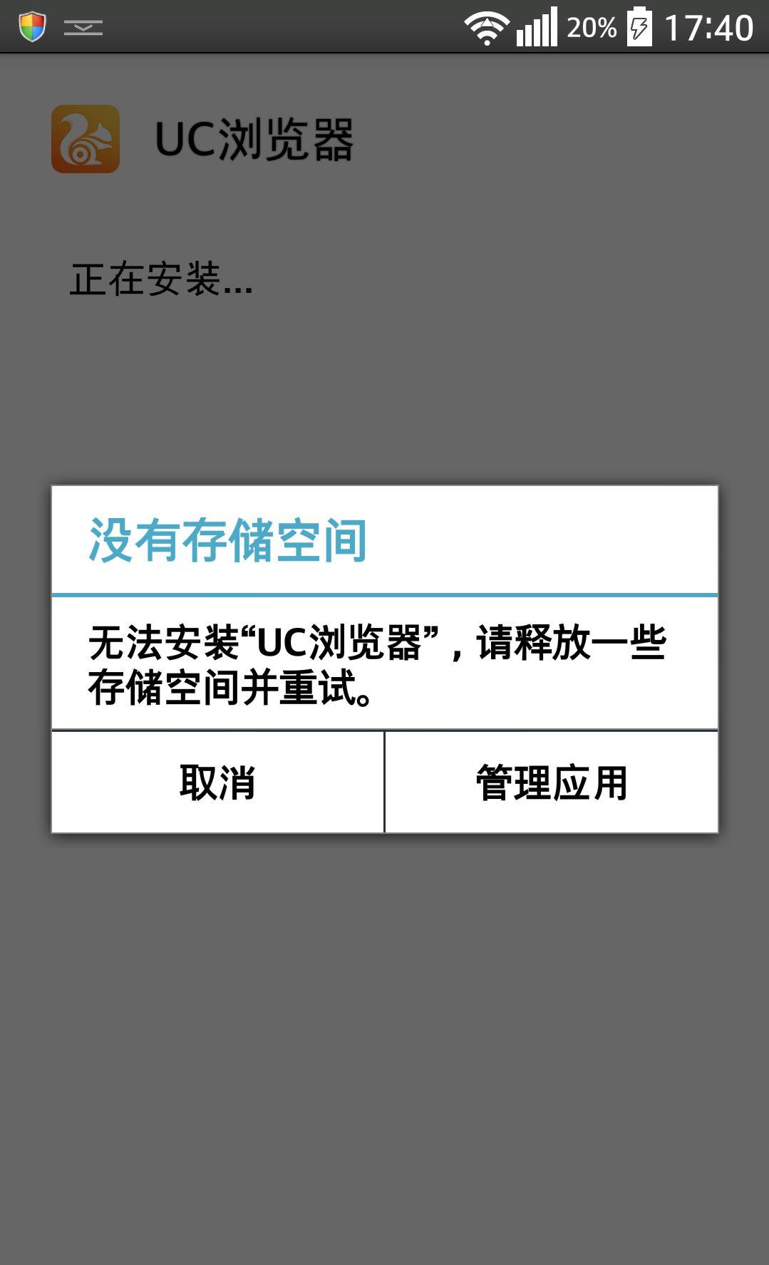 华为手机内存不足怎么办?上海华为教你如何清理手机内存