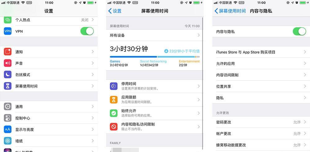 上海苹果维修点告诉你关于iOS12的几个使用技巧-品牌手机维修网