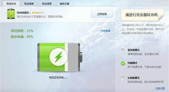 手机剩多少电充电才不伤电池?如何保养手机电池?-品牌手机维修网