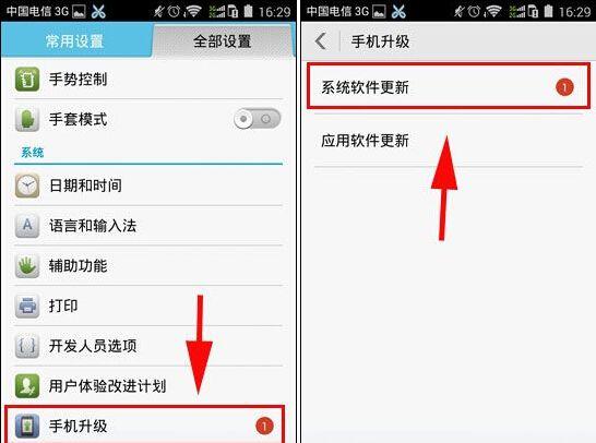 华为手机变慢怎么回事?华为手机卡顿的相关问题及解决方法-品牌手机维修网