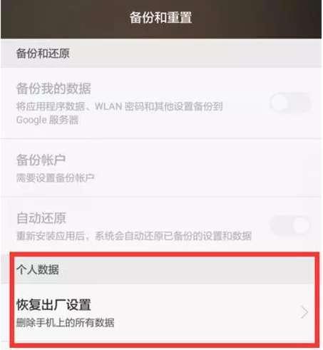iPhone屏幕失灵怎么办?苏州苹果维修点分享七种解决办法-品牌手机维修网
