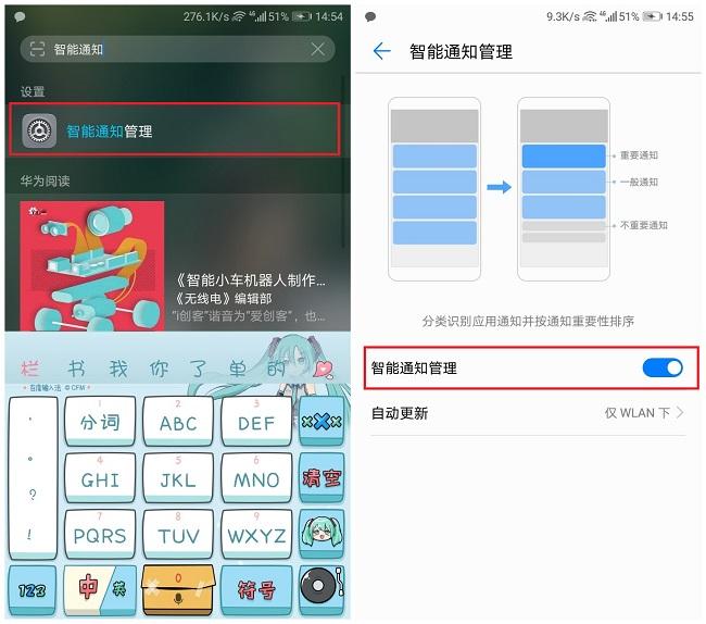 华为EMUI8.0不可不知的一些常用功能介绍-品牌手机维修网