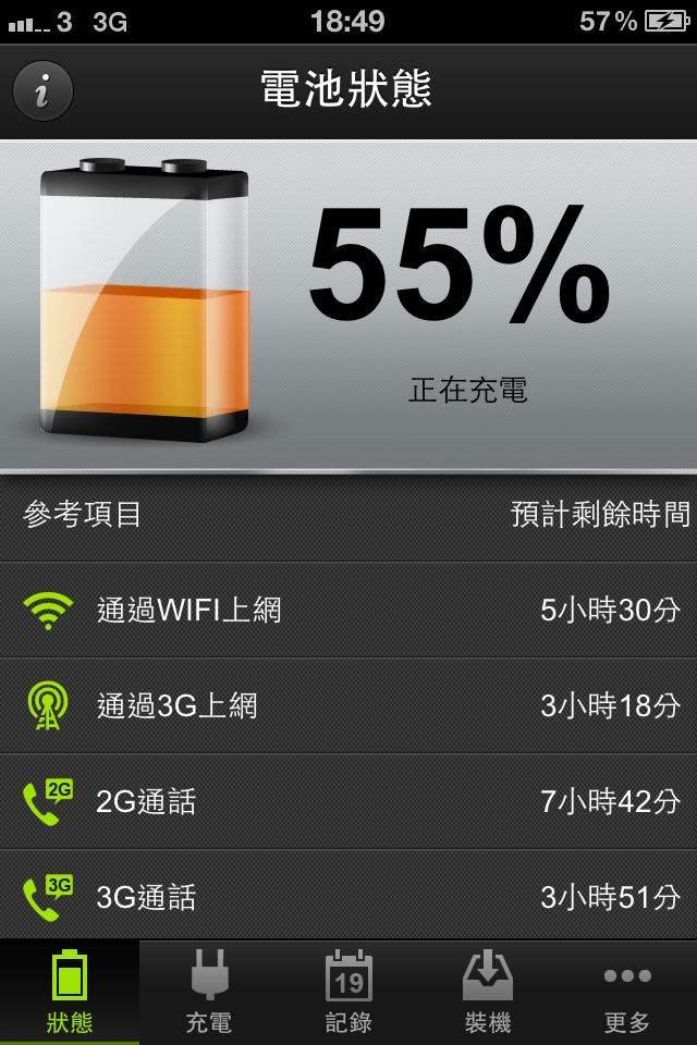 深圳苹果手机维修点提醒:明年苹果官方换电池就涨价了-品牌手机维修网