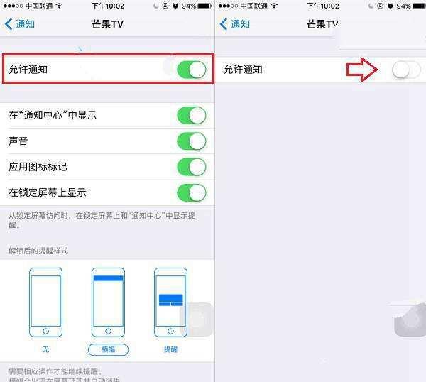 新iPhone如何延长电池使用寿命?手机电池保养技巧介绍-品牌手机维修网