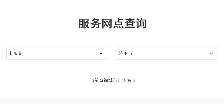济宁市汶上县oppo售后服务中心在哪里?如何查询oppo服务点?-品牌手机维修网