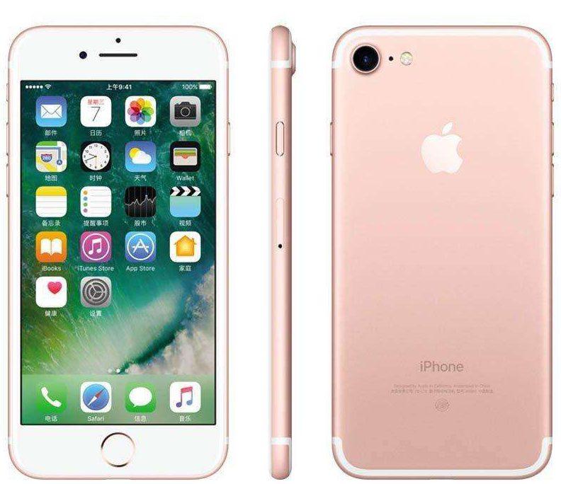 苹果7主板坏了维修需要多少钱?维修主板为什么贵?-品牌手机维修网