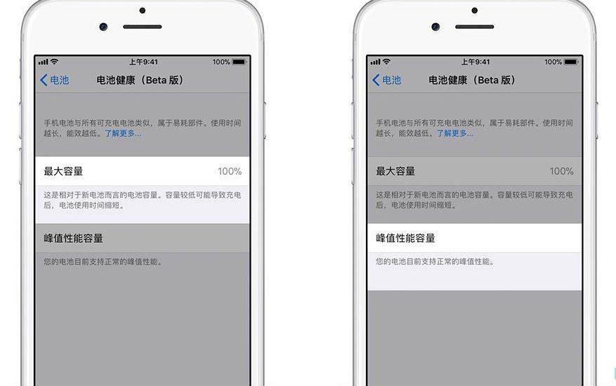 iPhone更换电池优惠时间还剩一周,元旦开始涨价-品牌手机维修网