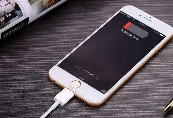 苹果手机充电器故障怎么解决-品牌手机维修网