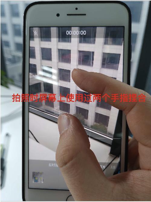iPhone相机变焦小技巧分享