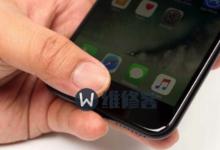 iphone7Plus手机home键摔碎_在西安苹果维修换屏多少钱?-品牌手机维修网