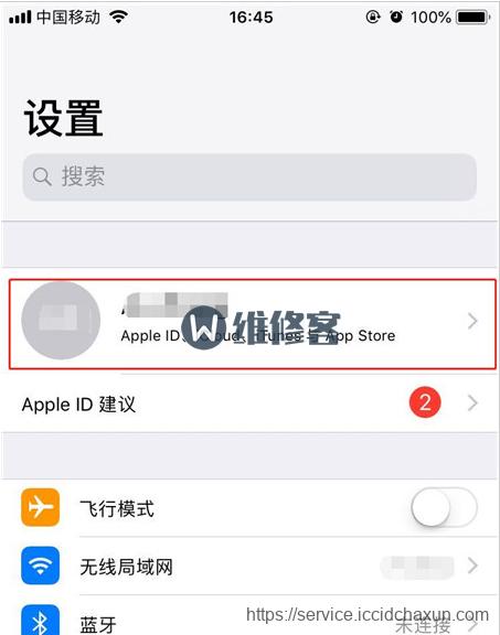 合肥苹果维修点教你iPhoneXs Max手机怎么增加手机内存
