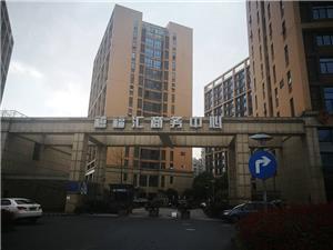 杭州华为维修点:杭州禧福汇店