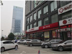 武汉华为授权维修点:武汉楚河汉街店
