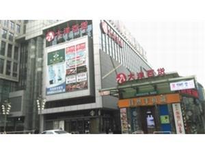 武汉华为售后服务网点:武汉王家湾店