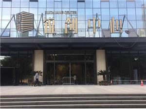 武汉华为售后服务点:武汉和平大道店