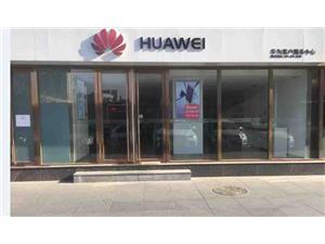北京华为售后服务点:北京丰管店