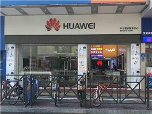 广州华为售后服务网点:广州番禺店