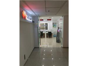 西安华为授权维修点:西安未央路店