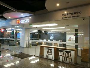 深圳华为维修点:深圳西丽店