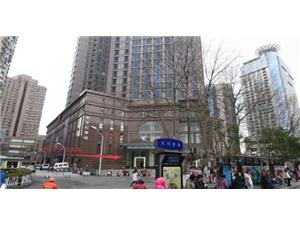 南京华为手机维修点:南京中山东路店(仅PC类产品维修)