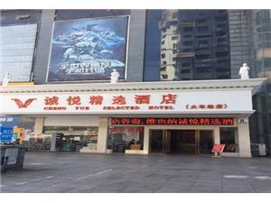 长沙华为授权维修点:长沙车站路店(仅限PC产品维修)