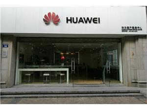 杭州华为手机维修点:杭州湖墅南路店