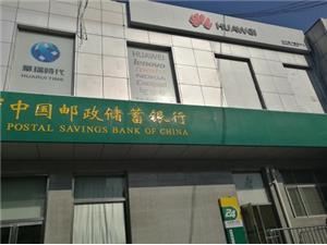 北京华为维修点:北京亚运村店