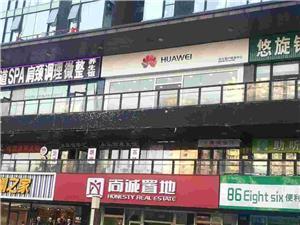 北京华为售后服务网点:北京清河店